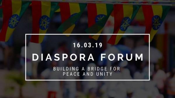 Diaspora Forum -