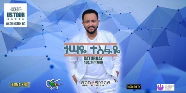 Gossaye Tesfaye US Tour 2019