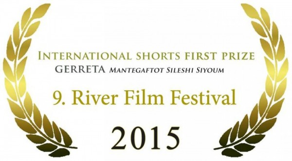 Ethiopian Short Gerreta Wins International Short At The 9th River Film Festival