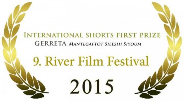 Ethiopian Short Gerreta Wins International Short At The 9th River Film Festival
