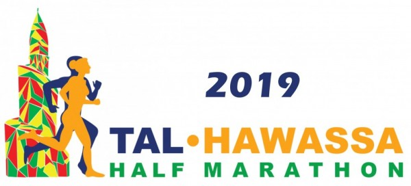 Hawassa Half-Marathon 2019