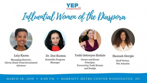 Influential Women of the Diaspora