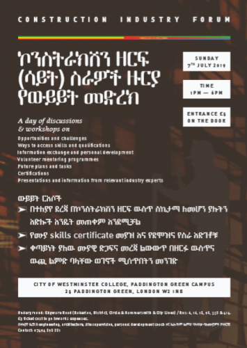 Construction Industry Forum for Ethiopians