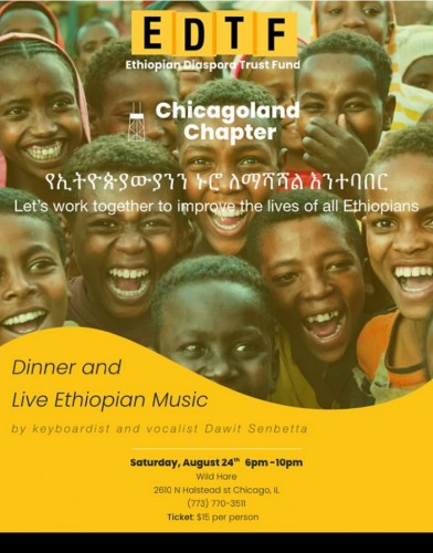 EDTF Chicagoland Chapter Dinner And Live Ethiopian Music