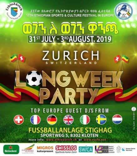 17th Ethiopian Sport And Cultural Festival In Europe 2019