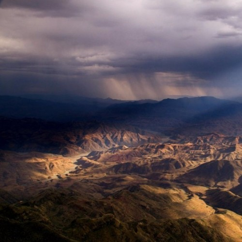 Royal Geographical Society Presents A journey through Ethiopia