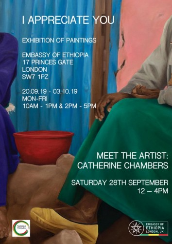 """I Appreciate You"" Solo Exhibition By Catherine Chambers"