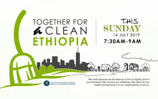 July Together For A Clean Ethiopia