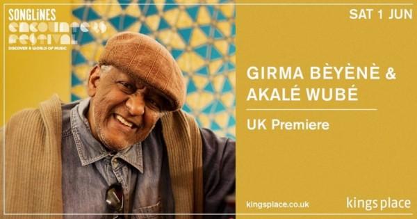 Girma Bèyènè & Akalé Wubé Live in London