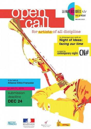 Open Call Contemporary Nights