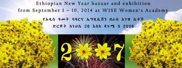 Ethiopian New Year Bazaar And Exhibition - 01-10.09.14