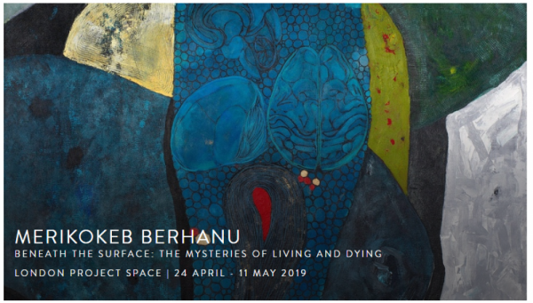 Addis Fine Art Presents Merikokeb Berhanu