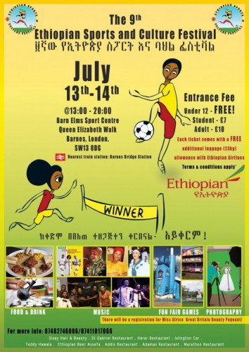 9th The Annual Ethiopian Sport And Culture Festival 2019