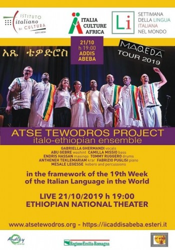 The Atse Tewodros Project Live