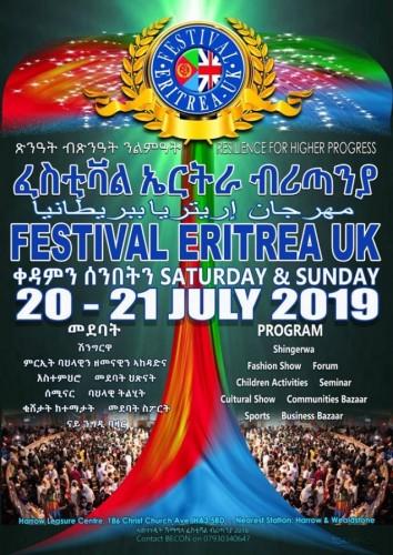 Festival Eritrea UK 2019