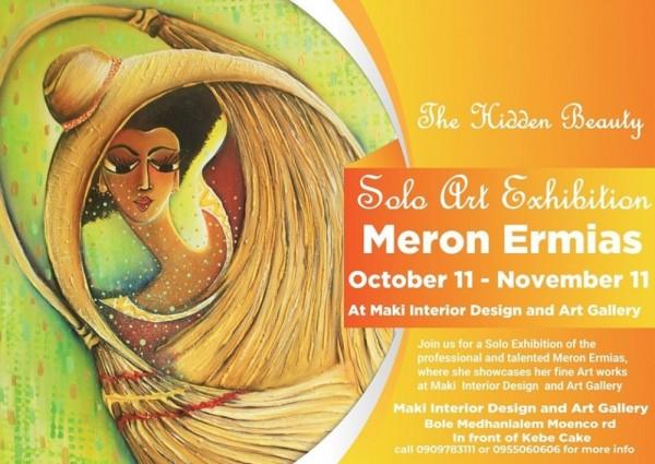 Meron Ermias Solo Art Exhibition