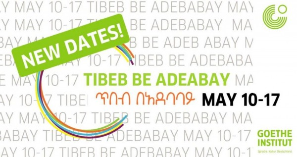 The Festival Tibeb be Adebabay 2019