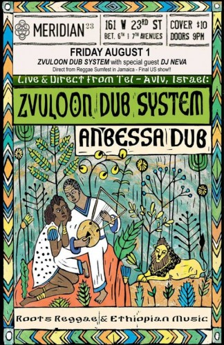 Zvuloon Dub System Live New York - 01.08.14