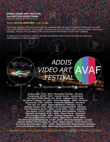 2019 Addis Video Art Festival 3rd Edition Selection