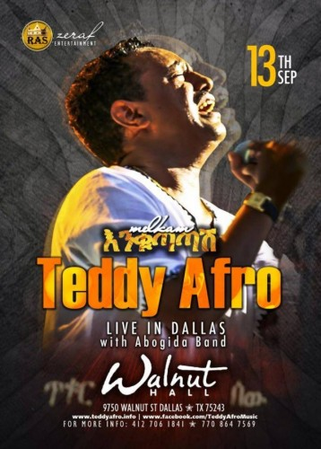 Teddy Afro Live Ethiopian New Year - 13.09.14