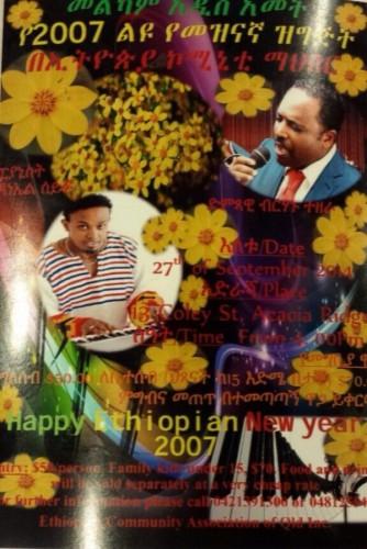 Ethiopian New Year Festival - 27.09.14