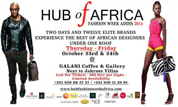 Hub of Africa Fashion Week 2014
