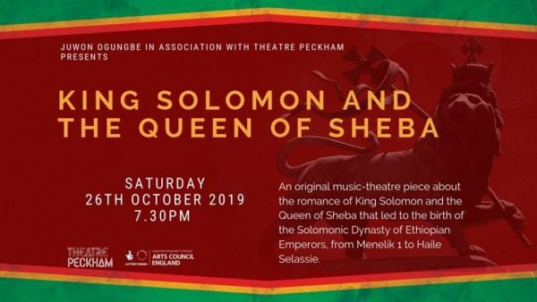 King Solomon & the Queen of Sheba