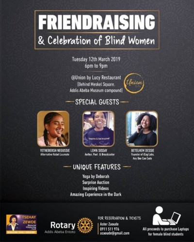 A Celebration of Blind Ethiopian Women