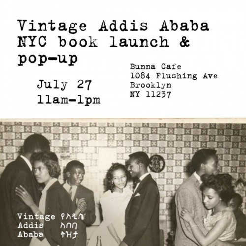 Vintage Addis Ababa New York Book Launch
