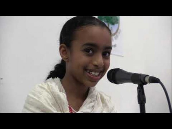Ethiopians In London Celebrate 123rd Anniversary Of The Battle Of Adwa